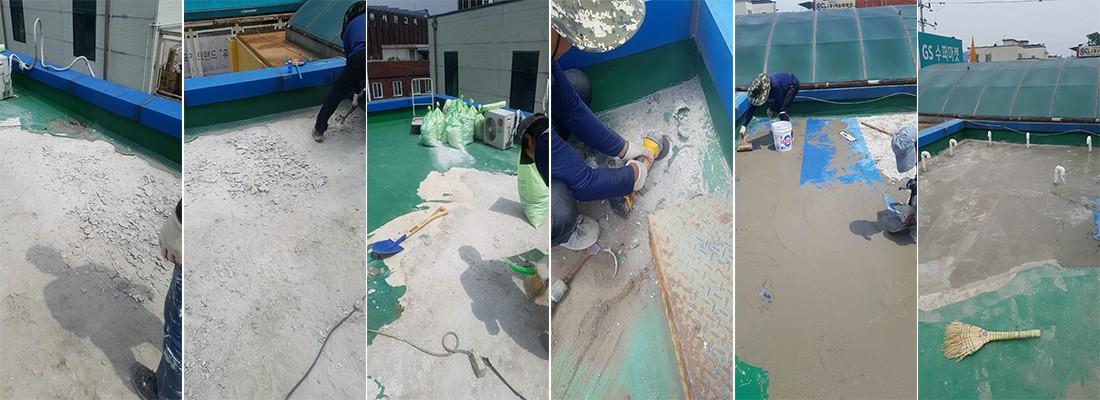 옥상방수 보수공사 및 작업과정